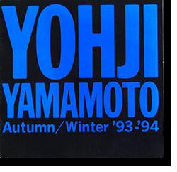 YOHJI YAMAMOTO Autumn/Winter '93-'94 Catalogue ヨウジヤマモト 1993-94 秋冬 カタログ