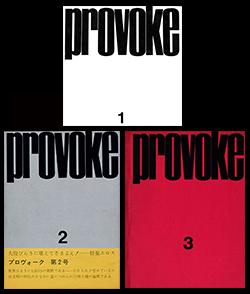 プロヴォーク 復刻版 全3冊揃 PROVOKE Complete Reprint of 3 Volumes