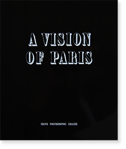 A VISION OF PARIS Japanese Edition Eugene Atget, Marcel Proust ウジェーヌ・アジェ マルセル・プルースト