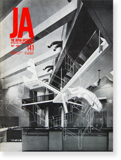 THE JAPAN ARCHITECT INTERNATIONAL EDITION OF SHINKENCHIKU vol.141 MAY 1968
