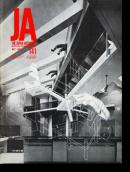 THE JAPAN ARCHITECT INTERNATIONAL EDITION OF SHINKENCHIKU vol.141 MAY 1968
