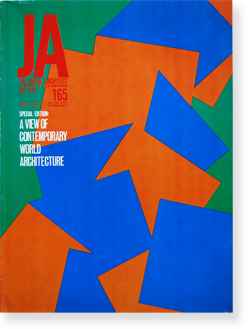 THE JAPAN ARCHITECT INTERNATIONAL EDITION OF SHINKENCHIKU vol.165 JULY 1970