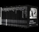 岩波書店 日本の写真家 全40巻+別巻 全41巻揃 Japanese Photographers Series complete 40+1 volumes set