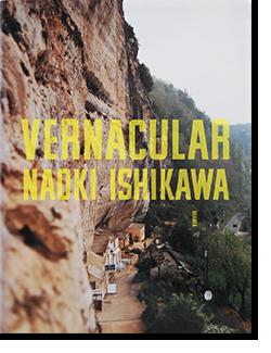 ヴァナキュラー 石川直樹 写真集 VERNACULAR Naoki Ishikawa