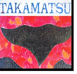 高松次郎の現在 展覧会カタログ JIRO TAKAMATSU an exhibition catalaogue, 1996
