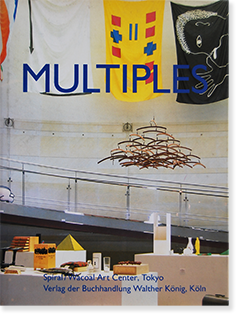 International Index of MULTIPLES from Duchamp to the Present 展覧会カタログ