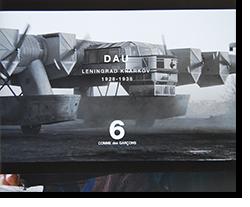 COMME des GARCONS × DAU Leningrad Kharkov 1928-1938 2018 No.6 コム デ ギャルソン×ダウ DM