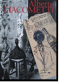 アルベルト・ジャコメッティ 展覧会カタログ Alberto Giacometti an exhibition catalogue, 2006