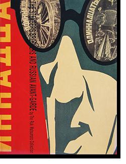 ポスター芸術の革命 ロシア・アヴァンギャルド展 ステンベルク兄弟を中心に THE STENBERG BROHTERS AND RUSSIAN AVANT-GARDE