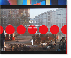 COMME des GARCONS × DAU Leningrad Kharkov 1928-1938 2018 No.1 コム デ ギャルソン×ダウ DM