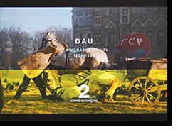 COMME des GARCONS × DAU Leningrad Kharkov 1928-1938 2018 No.2 コム デ ギャルソン×ダウ DM