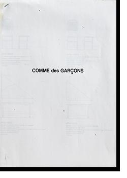 Comme des Garcons Furniture Price list, 1990 コムデギャルソン 家具 プライスリスト