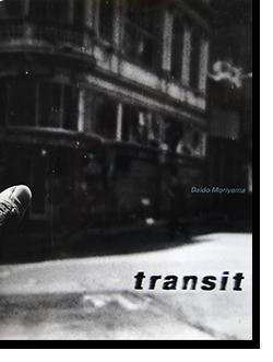Transit DAIDO MORIYAMA トランジット 森山大道 写真集