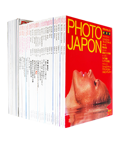 PHOTO JAPON No.1-36 complete 36 volumes set フォト・ジャポン 全36巻揃