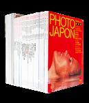 PHOTO JAPON No.1-36 complete 36 volumes set フォト・ジャポン 全36巻揃