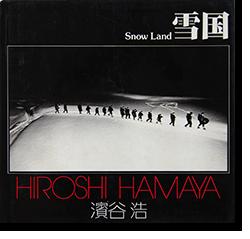 雪国 濱谷浩 ソノラマ写真選書1 Snow Land HIROSHI HAMAYA