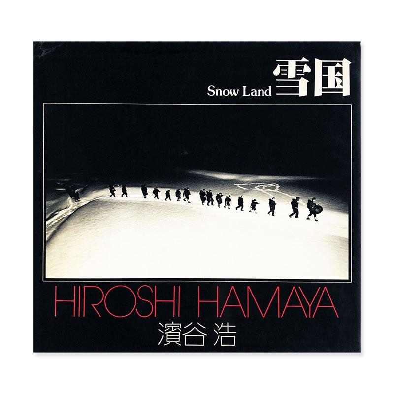 Snow Land by HIROSHI HAMAYA<br>雪国 濱谷浩 ソノラマ写真選書1