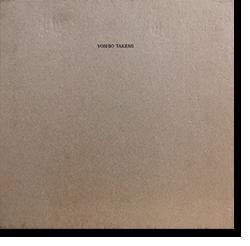 竹見義雄写真作品集 1930-1999 YOSHIO TAKEMI