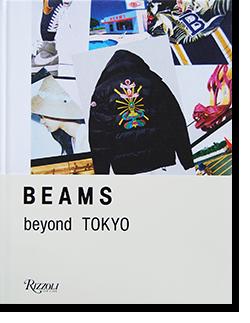 BEAMS beyond TOKYO ビームス・ビヨンド・東京