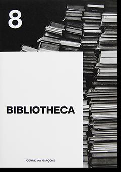 BIBLIOTHECA No.8 2017 COMME des GARCONS ビブリオテカ 第8号 2017年 コム デ ギャルソン