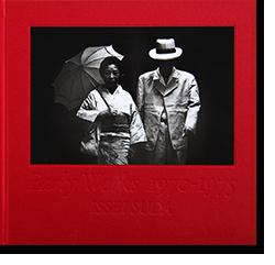EARLY WORKS 1970-1975 Issei Suda 須田一政 写真集 署名本 signed