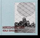HIROSHIMA 1965 Kenji Ishiguro 石黒健治 写真集 署名本 signed