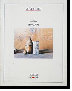 Atelier MORANDI Luigi Ghirri アトリエ モランディ ルイジ・ギリ 写真集