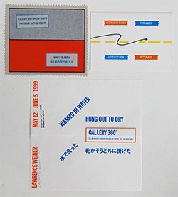 CAUGHT BETWEEN SHIPS PASSING IN THE NIGHT Lawrence Weiner multiples 夜中に遭遇する船と船の間で捕まえた ローレンス・ウェイナー