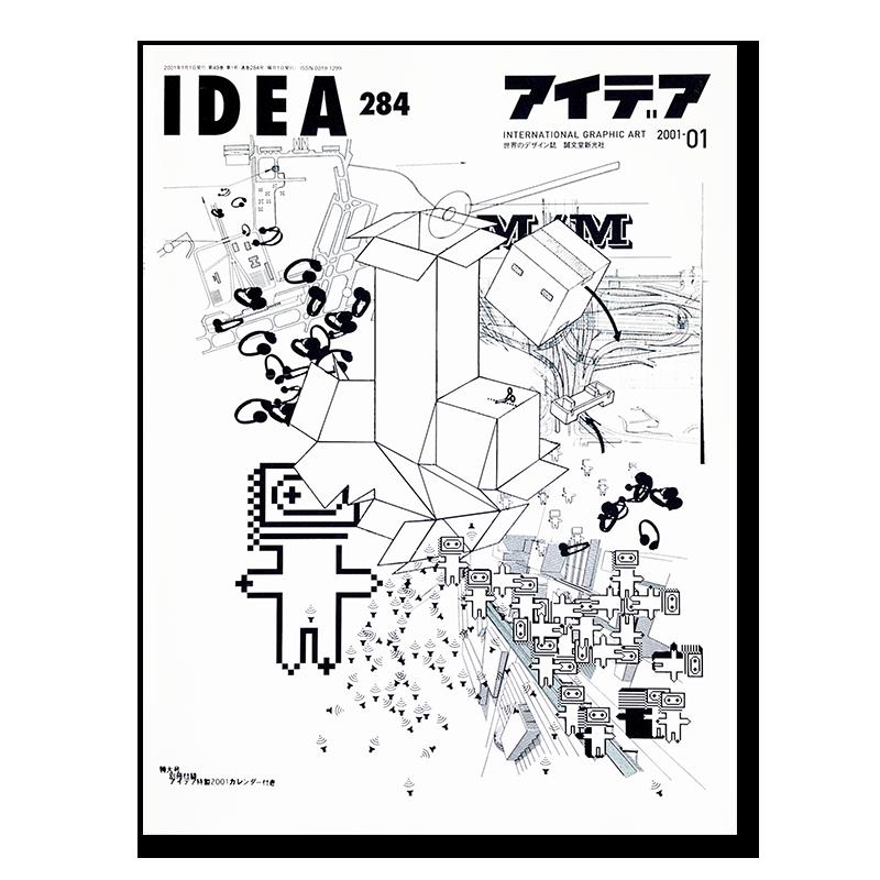 IDEA No.284 2001-01 SPECIAL FEATURE: M/M (PARIS)