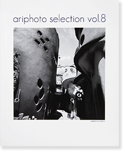 ariphoto selection vol.8 ARIMOTO SHINYA 有元伸也 写真集