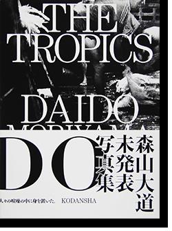 ザ・トロピクス 森山大道 写真集 THE TROPICS Daido Moriyama 署名本 signed