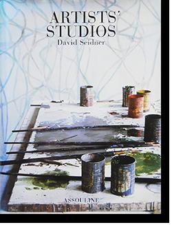 ARTISTS' STUDIOS David Seidner デヴィッド・サイドナー