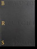 BEAUTY RYUICHI SAKAMOTO ビューティー 坂本龍一 ツアーカタログ 1990年