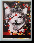 MASAHISA FUKASE Japanse Edition Tomo Kosuga, Simon Baker 深瀬昌久 トモ・コスガ サイモン・ベーカー