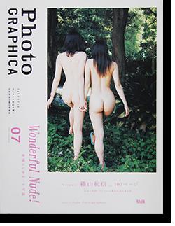 PHOTOGRAPHICA フォトグラフィカ 2007年 vol.07 素晴らしきヌード写真