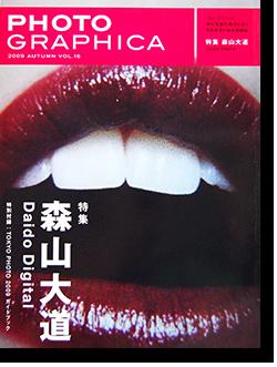 PHOTOGRAPHICA フォトグラフィカ 2009年 vol.16 森山大道 Daido Moriyama