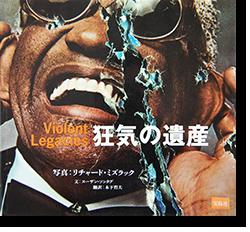 Violent Legacies Japanese Edition RICHARD MISRACH 狂気の遺産 リチャード・ミズラック 写真集