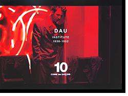 COMME des GARCONS × DAU Institute 1938-1952 2018 No.10 コム デ ギャルソン×ダウ DM