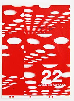 COMME des GARCONS × WERK 2016 No.22 DM コム デ ギャルソン