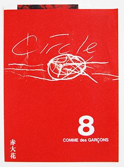 COMME des GARCONS × WERK 2016 No.8 DM コム デ ギャルソン