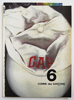 COMME des GARCONS × WERK 2016 No.6 DM コム デ ギャルソン
