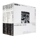 沖縄写真家シリーズ 琉球烈像 全9巻揃 Okinawan Photographers' series complete 9 volume set