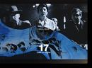 COMME des GARCONS × DAU Institute 1956-1968 2018 No.17 コム デ ギャルソン×ダウ DM