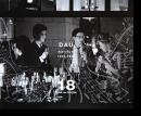 COMME des GARCONS × DAU Institute 1956-1968 2018 No.18 コム デ ギャルソン×ダウ DM