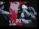 COMME des GARCONS × DAU Institute 1956-1968 2018 No.20 コム デ ギャルソン×ダウ DM