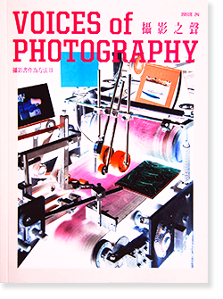 VOICES OF PHOTOGRAPHY 撮影之聲 ISSUE 24 撮影書作為方法2 PHOTOBOOK AS METHOD 2