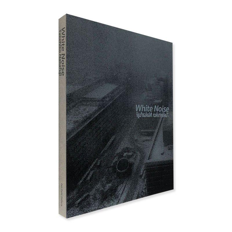 White Noise by Takehiko Nakafuji<br>ホワイトノイズ 中藤毅彦