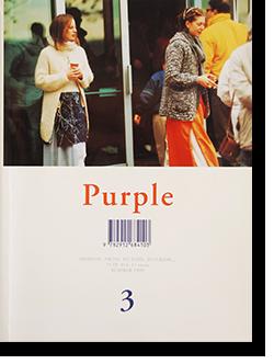 Purple number 3 summer 1999 パープル 1999年 第3号 鈴木親 マーク・ボスウィック 他