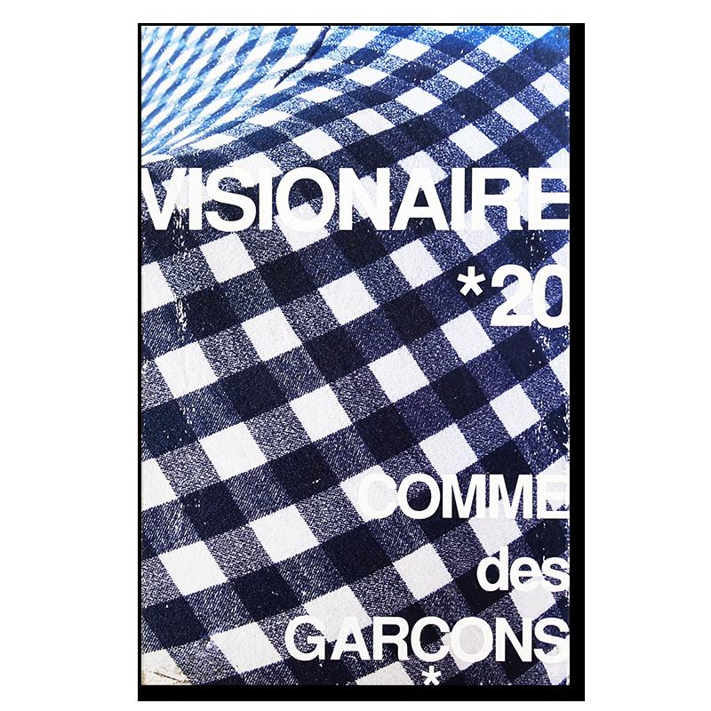 VISIONAIRE No.20 Blue Edition ヴィジョネア 20号 青版 COMME des GARCONS コムデギャルソン