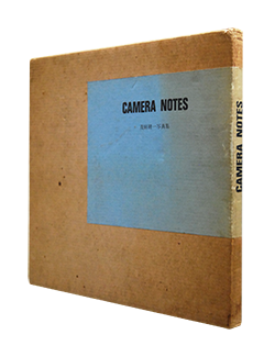 CAMERA NOTES Moniwa Kenichi 茂庭研一 写真集